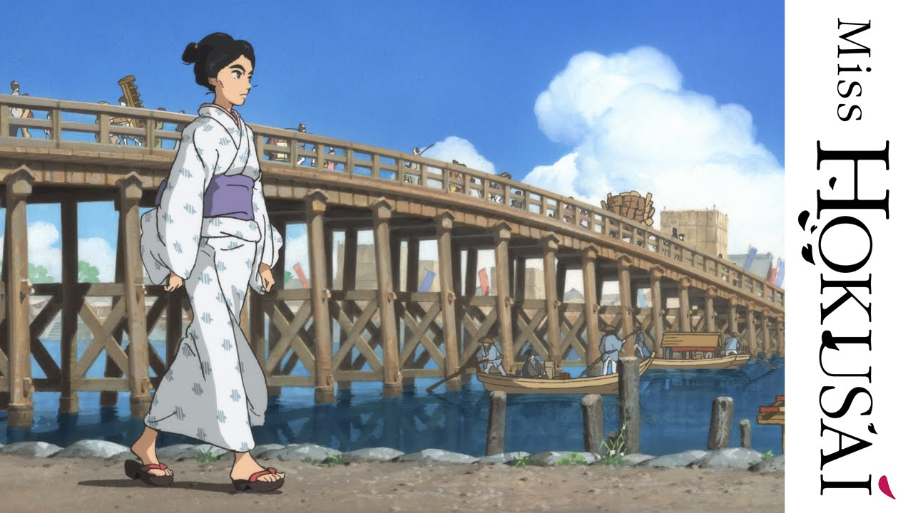 de dochter van Hokusai