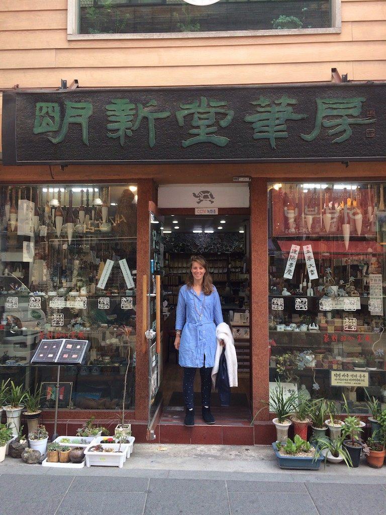 winkel met sumi-e benodigdheden