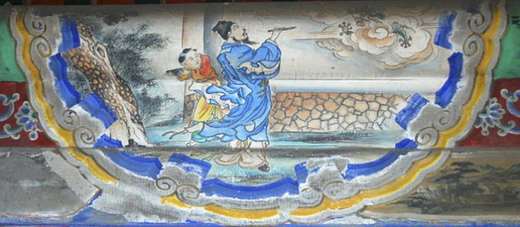 Oog van de Draak - Zhang Seng You