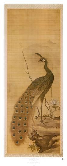 Pauw van literati schilder Yanagisawa Kien