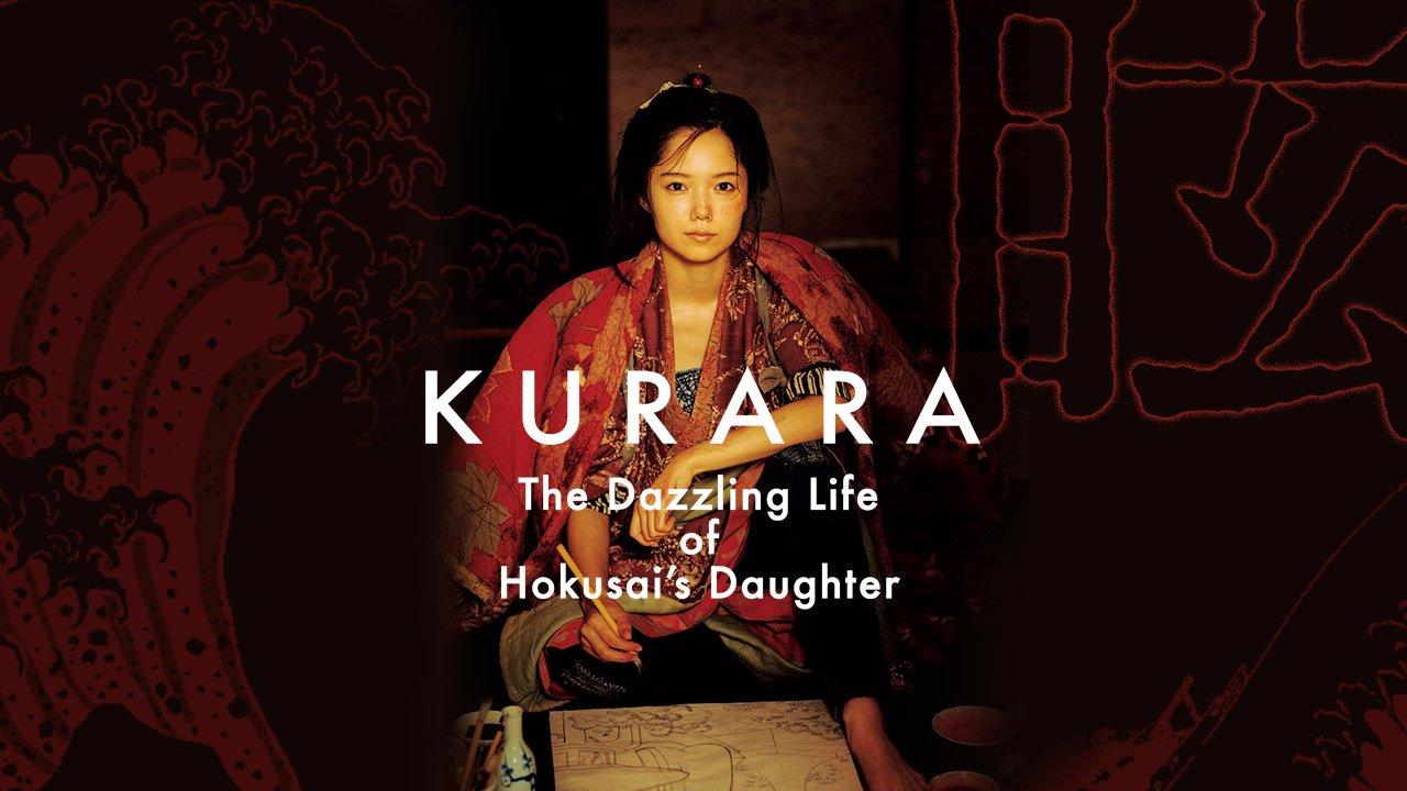 Kurara, een film over de dochter Hokusai