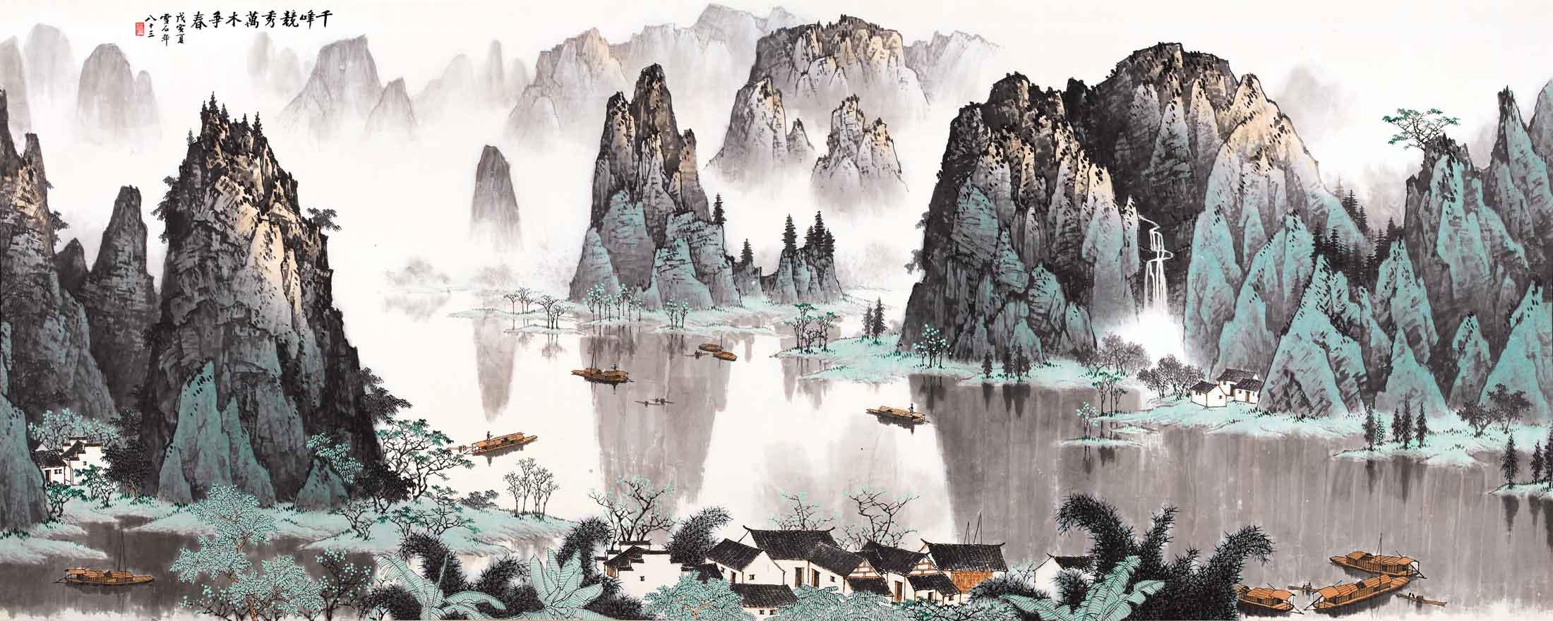 Bai Xueshi