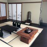 Japanse kamer