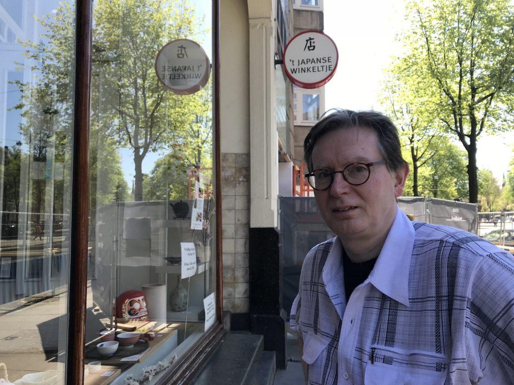 Bij 't Japanse winkeltje in Amsterdam