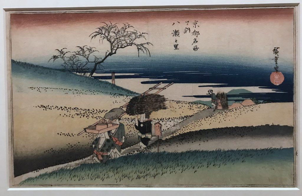 Houtdruksnede van Hiroshigo - het dorp Yasa