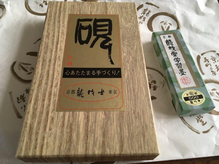 Een bijzondere inktsteen uit Japan