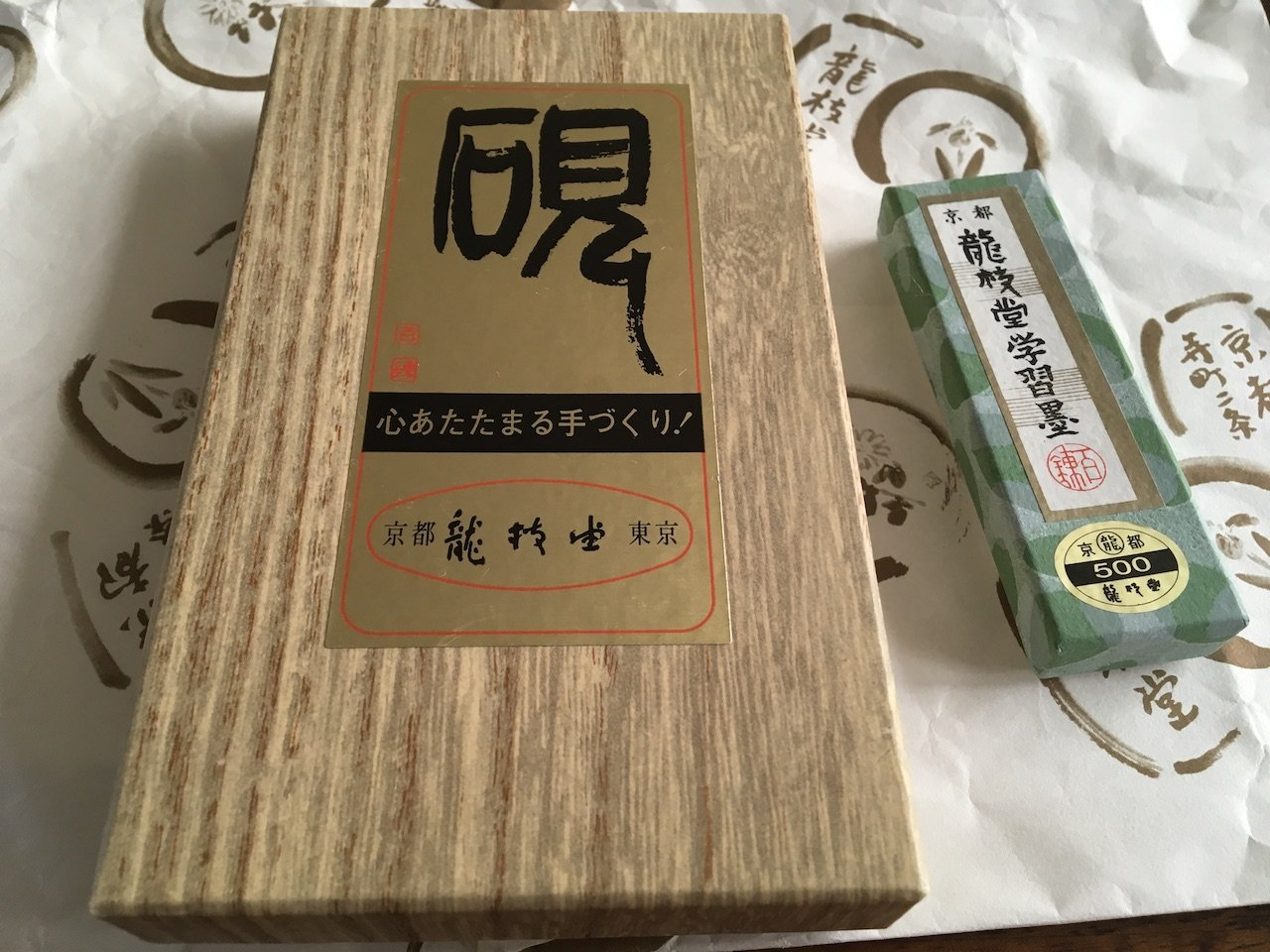 cadeau uit Japan