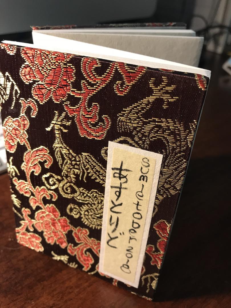Een mooie boekje voor de sumietober 2018 challenge