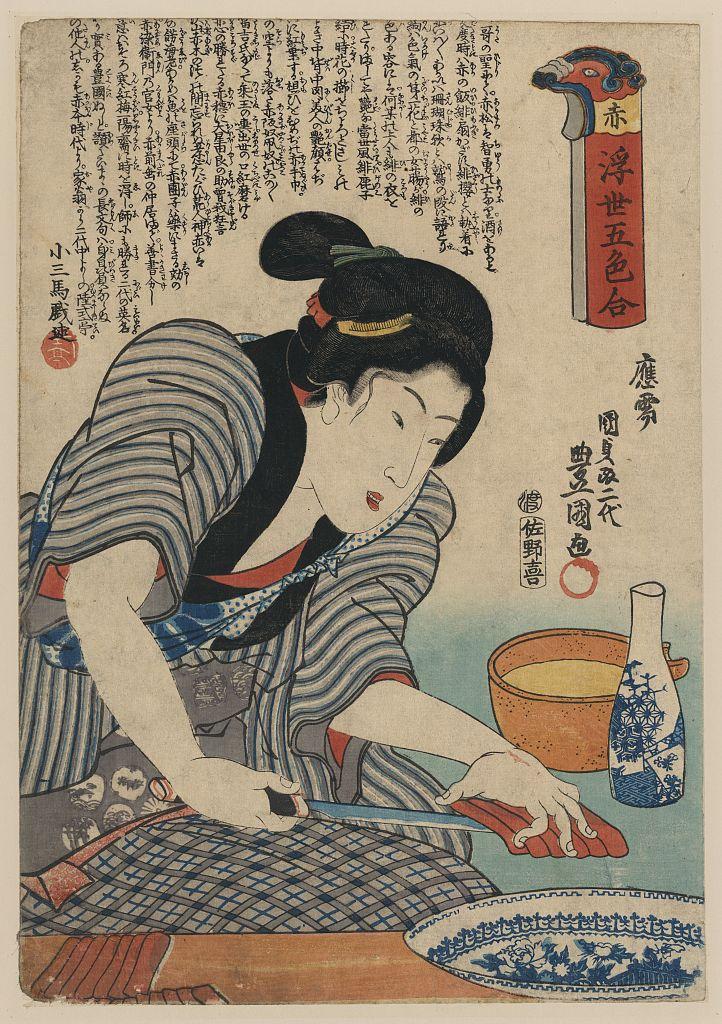 Levend Japans schilderij