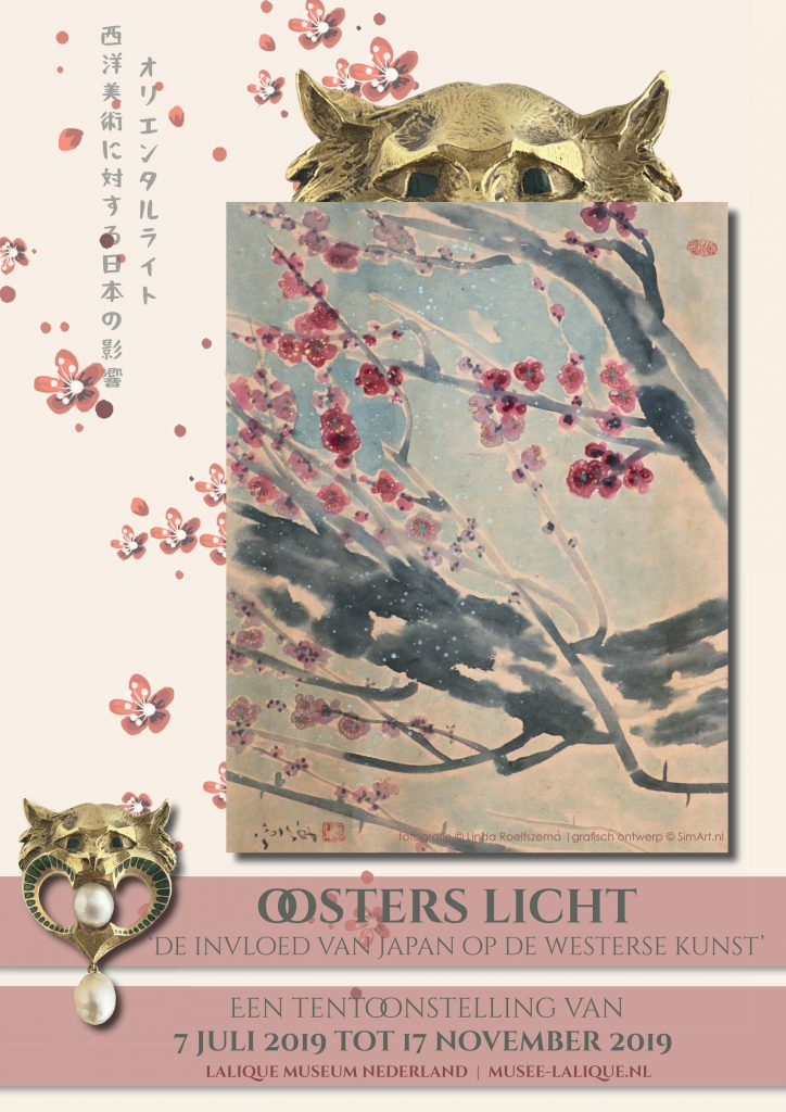 Oosters Licht tentoonstelling in Museum Lalique