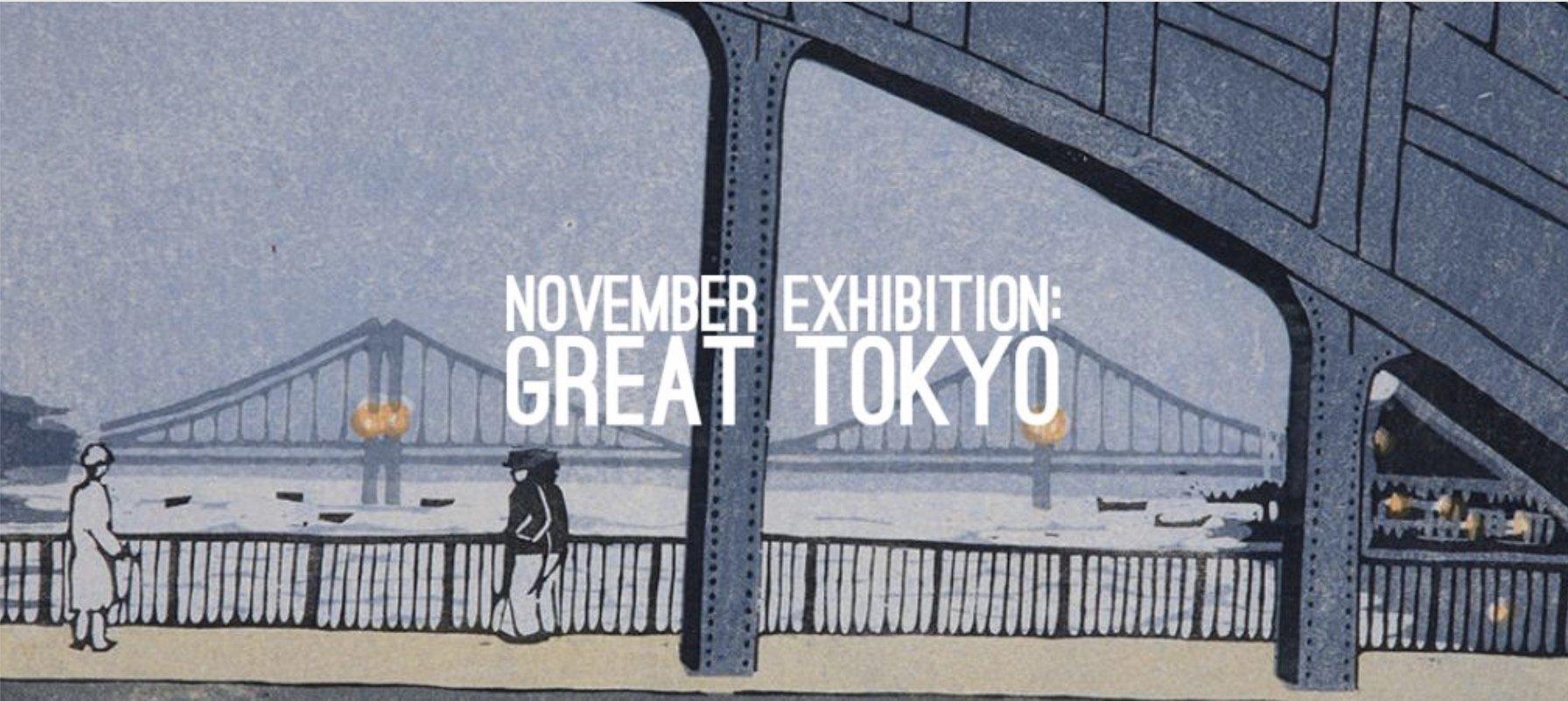 Honderd gezichten op Groter Tokyo