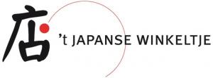 't Japanse Winkeltje