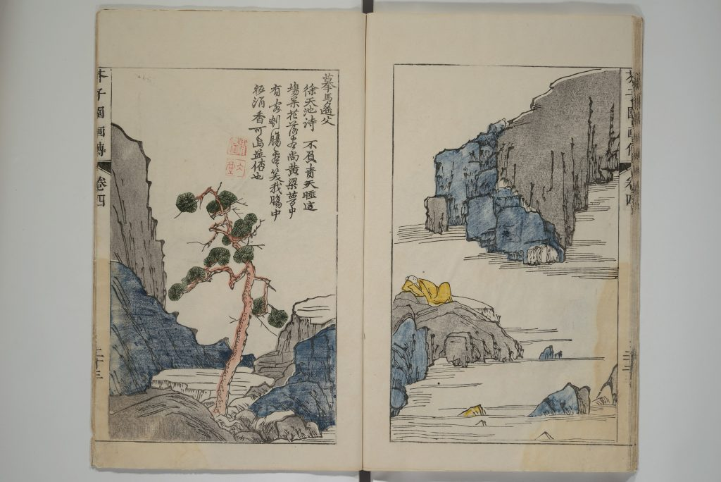Wang Gai (Chinese, 1645–1770) The Mustard Seed Garden Painting Manual