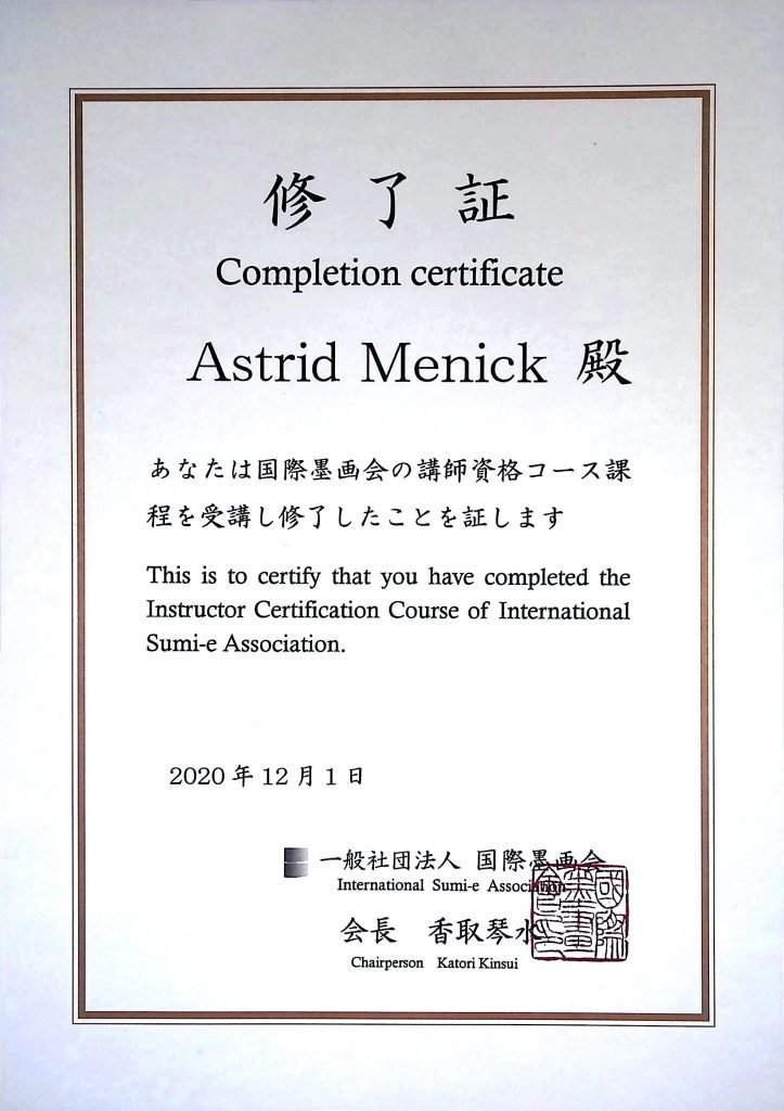 Certificaat van voltooing