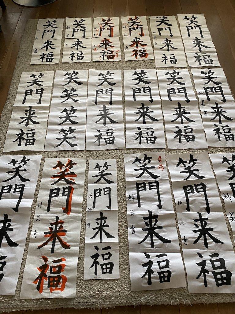 Japanse kalligrafie-expostie