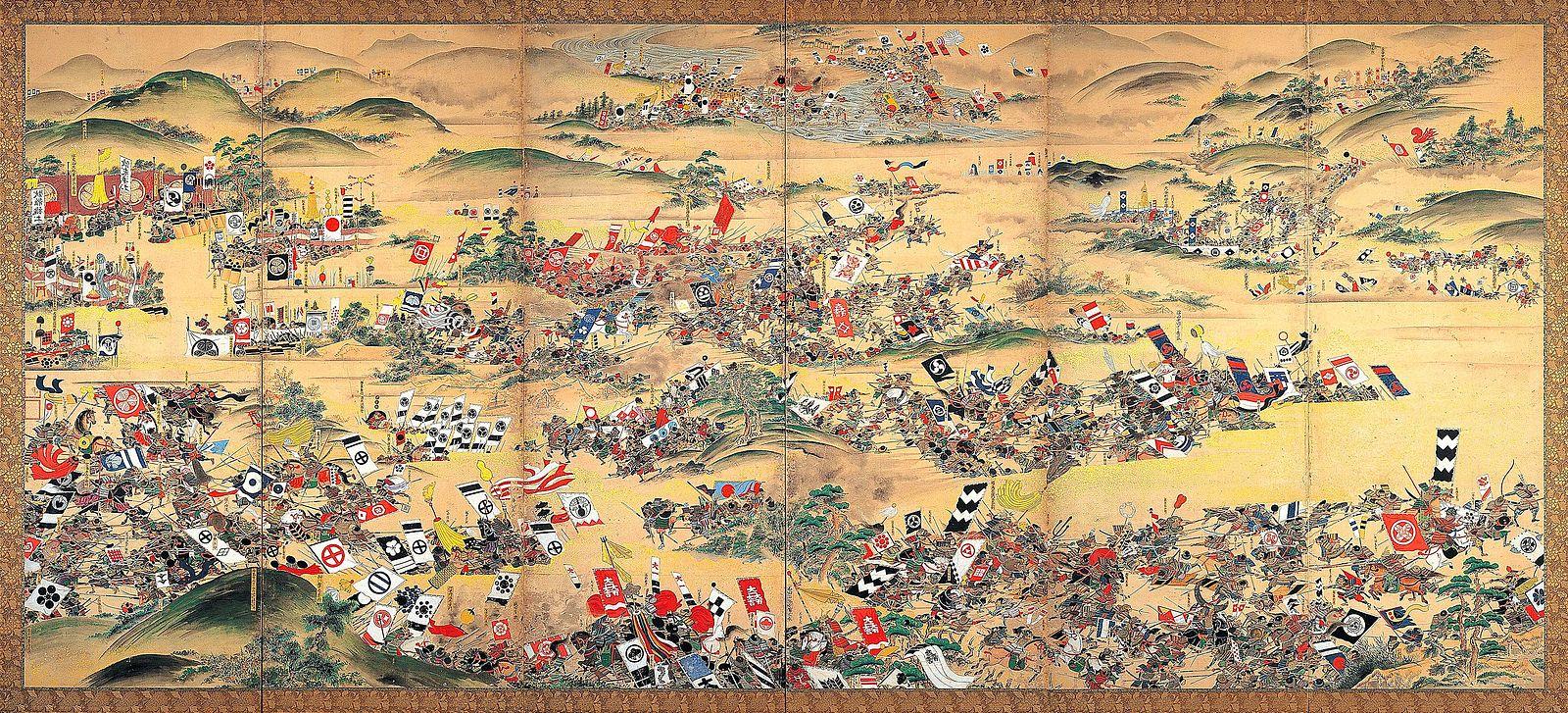 Sekigahara Kassen Byōbu zu