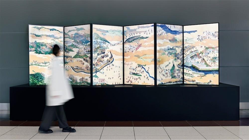Slag van Sekigahara - Yusuke Shigeta