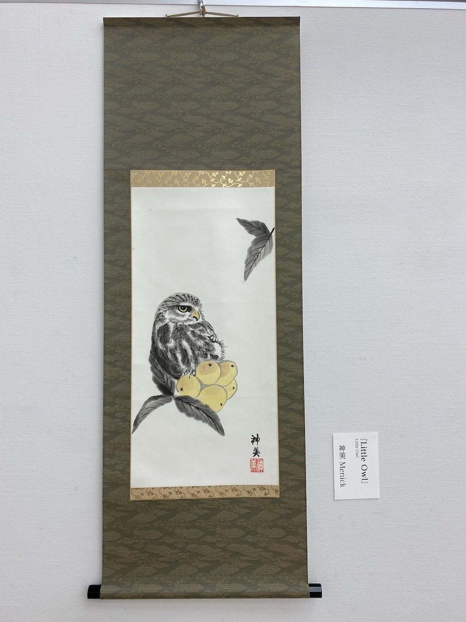 steenuil op de expositie van de internationale sumi-e organisatie
