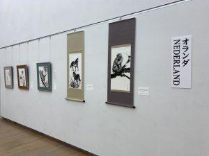 Nederlandse inzendingen aan de expositie in Tokyo