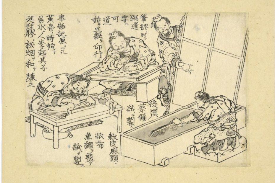 inkttekeningen van hokusai