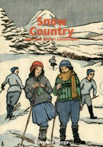 Nihon no hanga - Snow Country