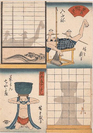 Schaduwfiguren boot en theeceremonie